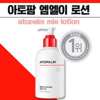 [아토팜] MLE로션 300ML