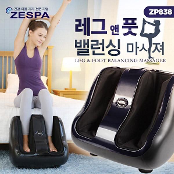 제스파/레그앤풋/발마사지기/ZP..