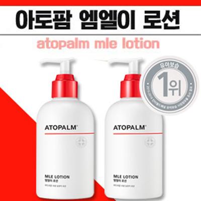 [아토팜] MLE로션 300ML 2개